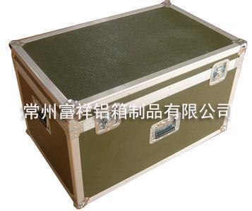 军用铝合金箱