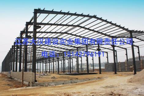 钢结构工程施工价格