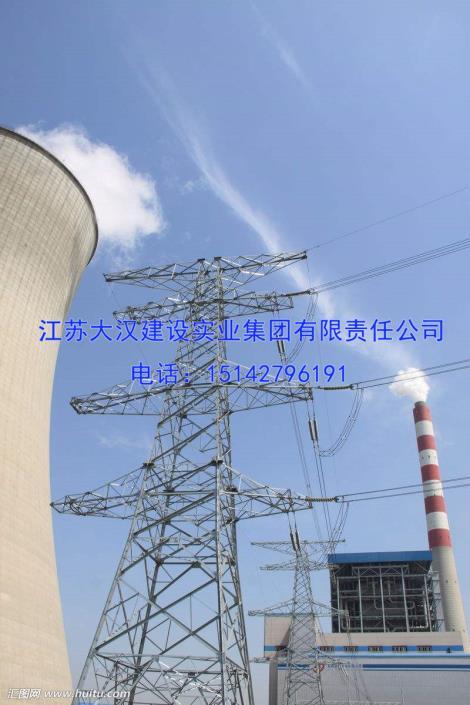 电厂冷却塔厂家