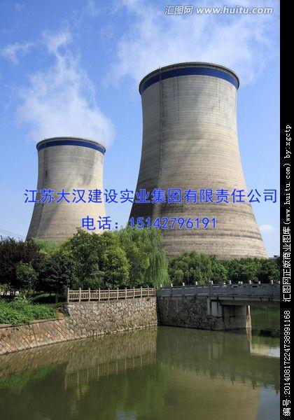 电厂冷却塔建造