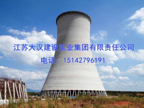 供热冷却塔工程