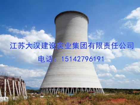 冷却塔建设
