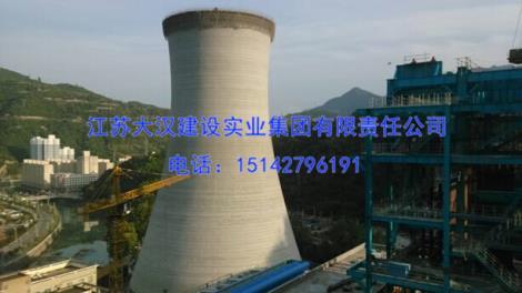 冷却塔建造工程