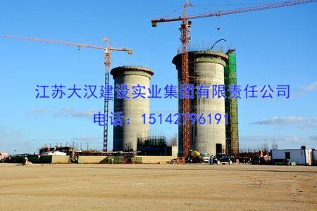 原煤仓施工