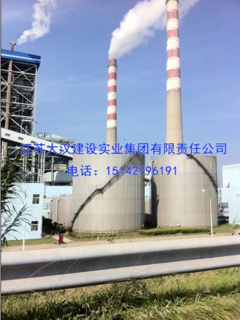 热电厂烟囱建造