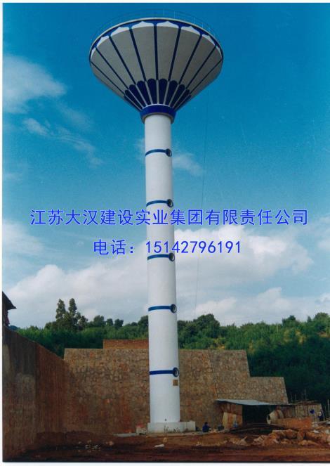 黑龙江水塔