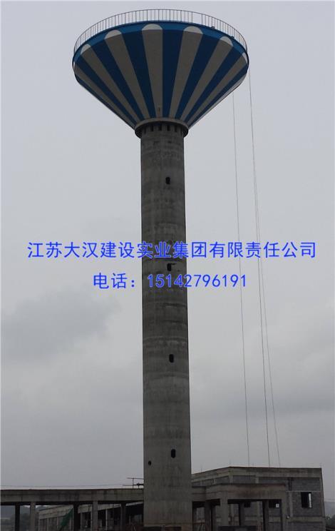 造粒塔工程