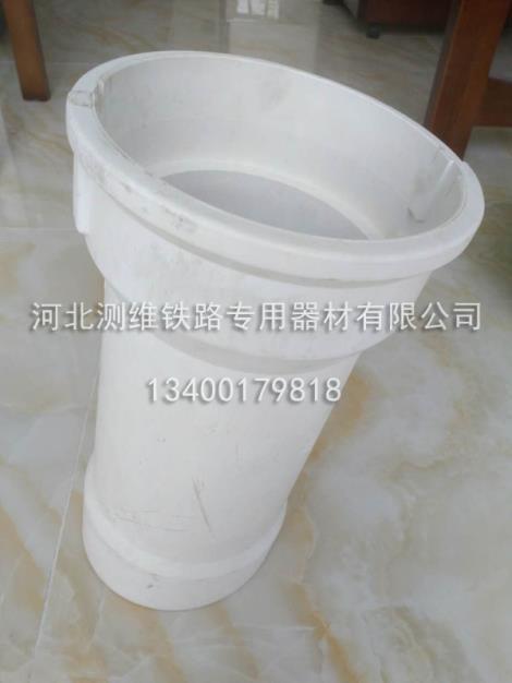 PVC泄水管安装方法