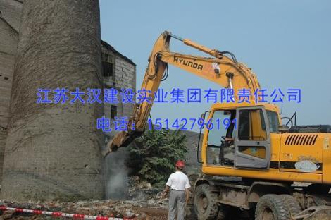 烟囱拆除工程