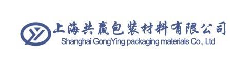 上海缠绕膜批发,上海缠绕膜价格,上海缠绕膜供应商,共赢供