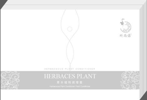 草本植物调理瘦身