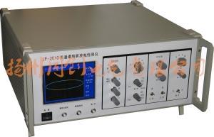便携式JF-2010多通道局部放电检测仪