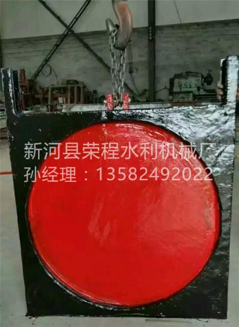 镶铜铸铁圆闸门