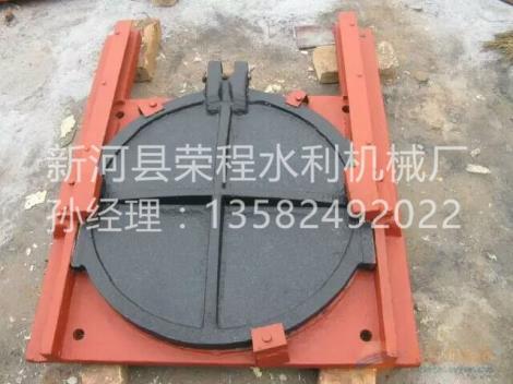 铸铁的圆闸门