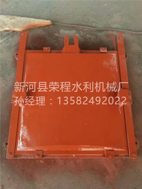单向止水铸铁闸门