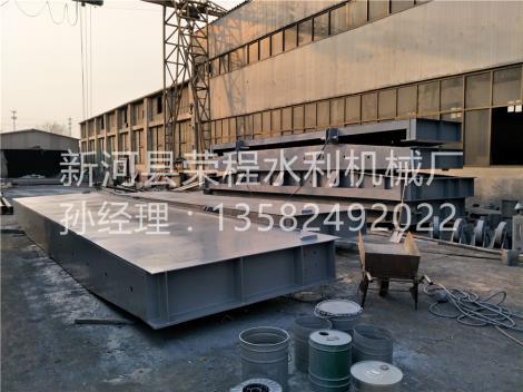 钢制平面闸门