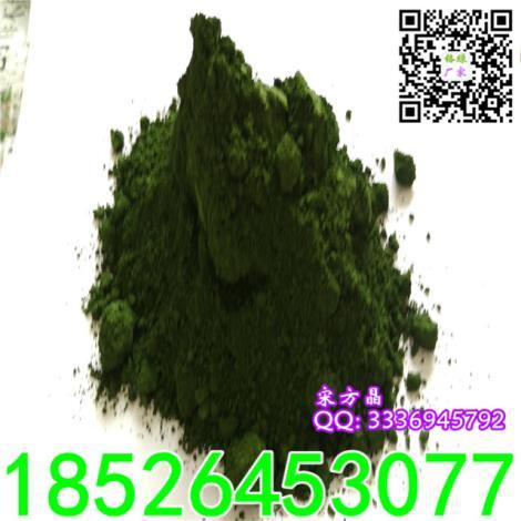 99%水泥綠色添加劑混凝土顏料氧化鉻綠