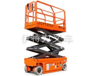 直流电机驱动高空作业平台供货商