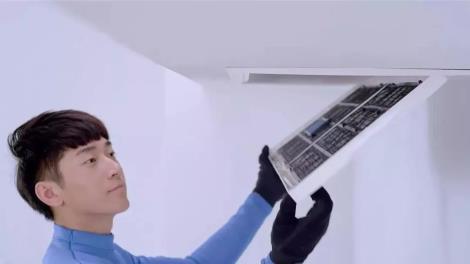 中央空調保養與維護