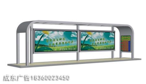 铝型材款候车亭