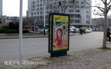 仿古公交站台