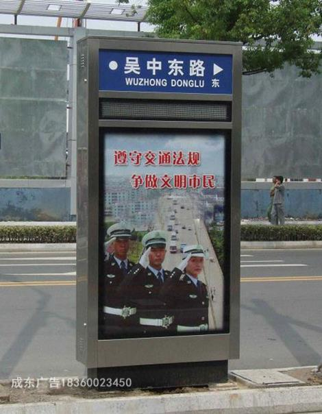 公交站台直销