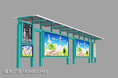 太阳能公交站台直销