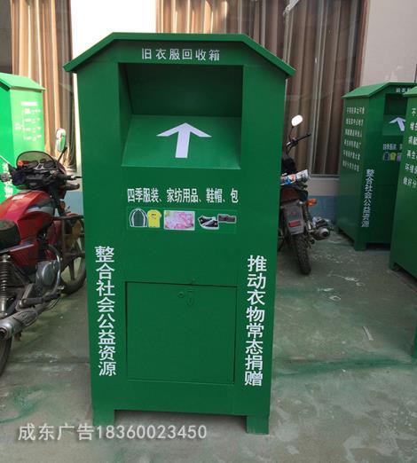 不锈钢回收箱