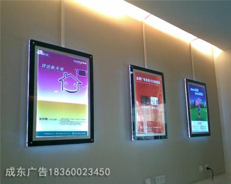 led超薄广告灯箱