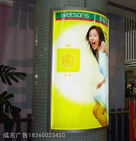 弧形广告灯箱