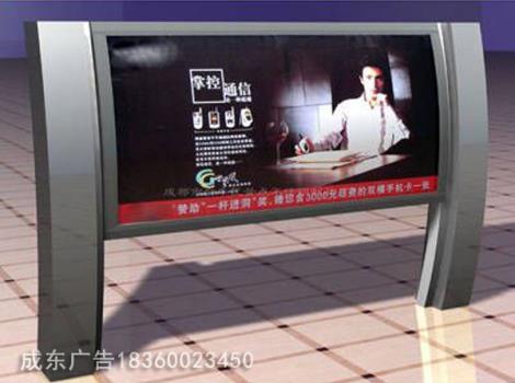 铝型材广告灯箱