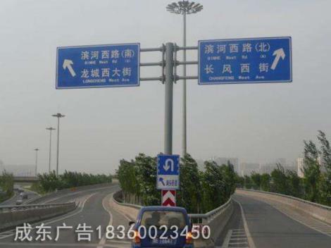 T型交通标志杆