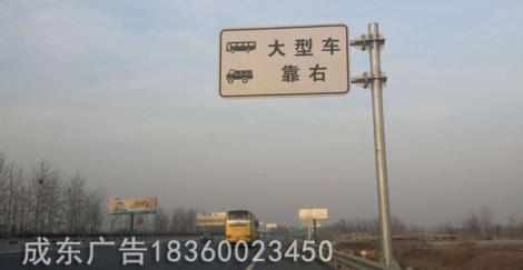 高速公路标志杆