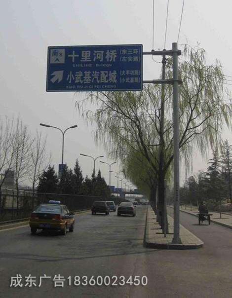 国道标志杆