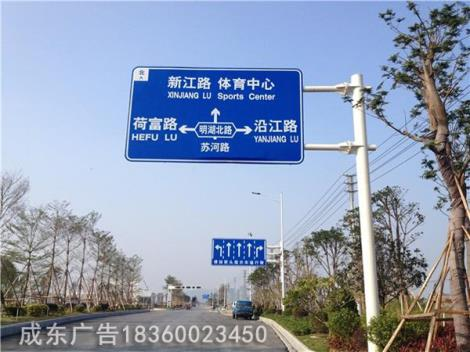 双f型交通标志杆