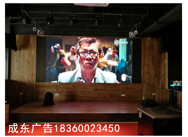 LED广告显示屏直销