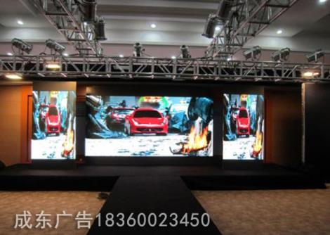 LED广告显示屏定制
