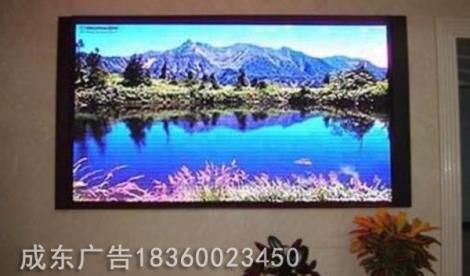 LED广告显示屏供货商