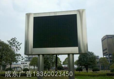 户外LED显示屏制作厂家