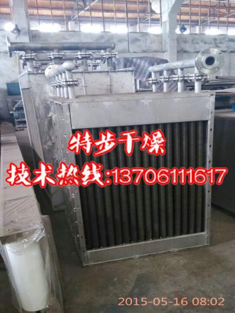钢管铝翅片散热器