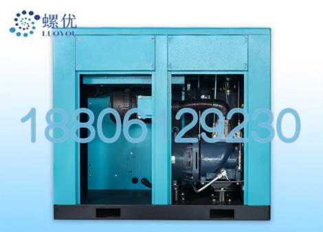 变频螺杆空压机生产商