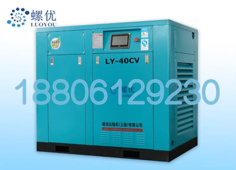 低压永磁变频螺杆空压机