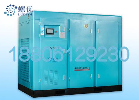 螺优低压永磁变频螺杆空压机生产商