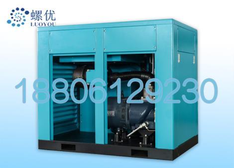 螺优永磁变频螺杆空压机生产商