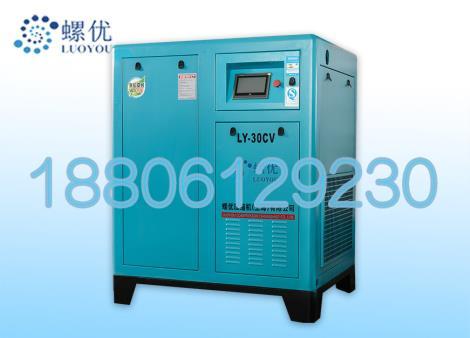永磁变频螺杆空压机供货商