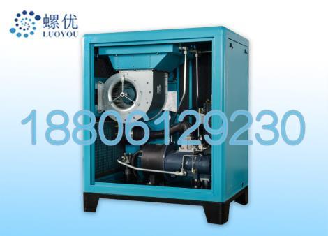 工频螺杆空压机生产商