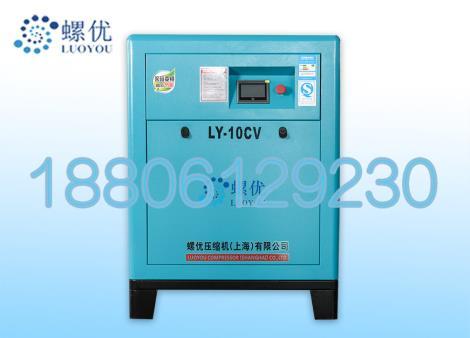 螺优空压机工频螺杆空压机生产商