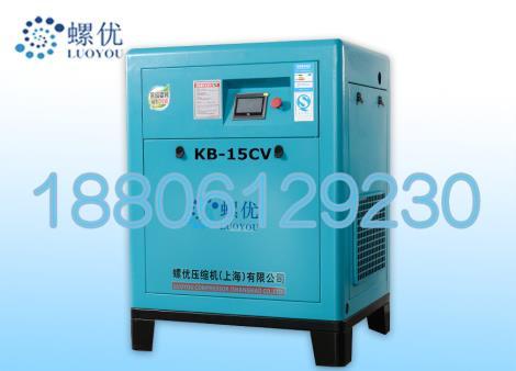 螺优压缩机-KB-15CV
