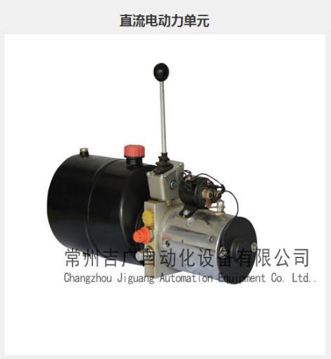 直流12V 24V动力单元