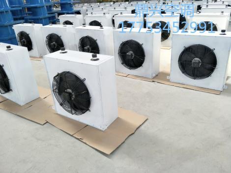 热水暖风机厂家直销